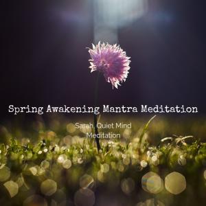 Spring Mantra